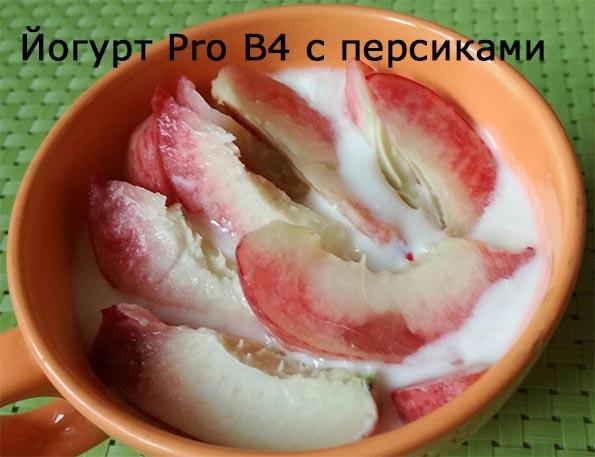 Йогурт ProB4 с персиками